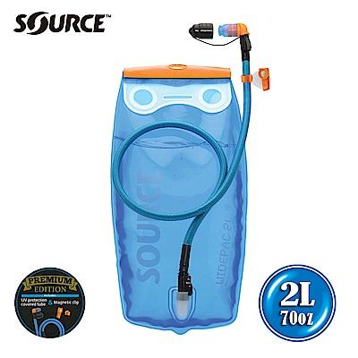 SOURCE 抗UV濾嘴蓋水袋Widepac Premium Kit2061720202