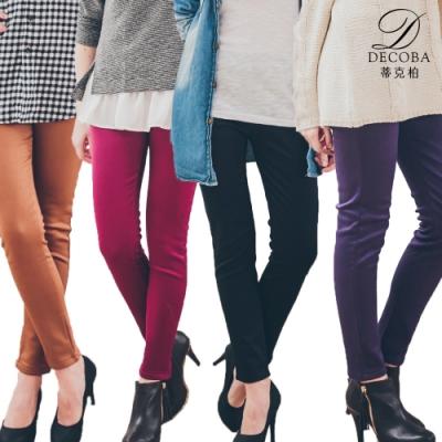 CorpoX & Impress 女款亮面貼絨內搭褲-4件組