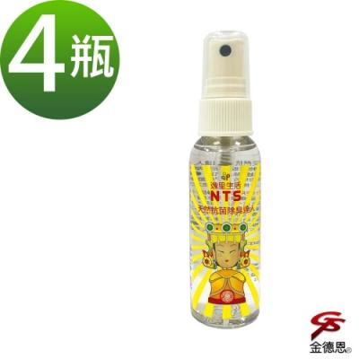 金德恩 台灣製造 4瓶大甲媽保庇聯名款NTS抗菌除臭噴霧1瓶50ml/隨機色