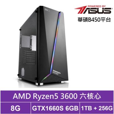 華碩B450平台[光明鋼煉]R5六核GTX1660S獨顯電玩機