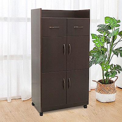 Boden-2.1尺四門二抽防水塑鋼附輪收納櫃/移動式置物櫃/活動櫃(四色可選)-64x42x119cm
