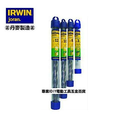 """正丹麥製IRWIN joran直柄水泥鑽頭 鑽尾 6.5mm 1/4"""""""
