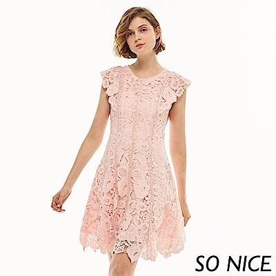 SO NICE浪漫甜美粉色蕾絲洋裝