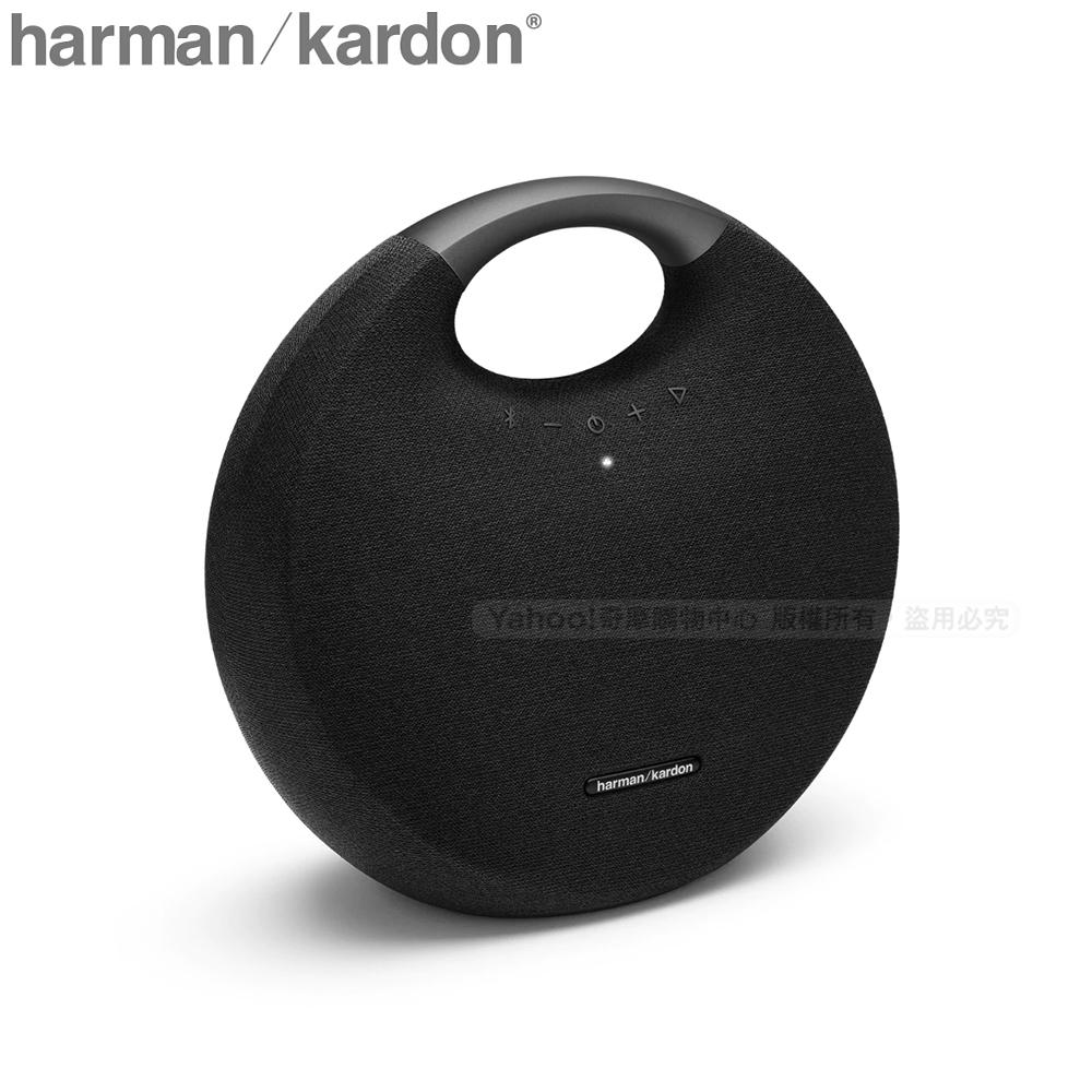 哈曼卡頓 Harman Kardon Onyx Studio 6 可攜式防水無線藍牙喇叭