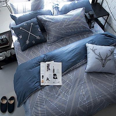 OLIVIA  波賽頓 藍  標準單人床包冬夏兩用被套三件組 200織精梳純棉
