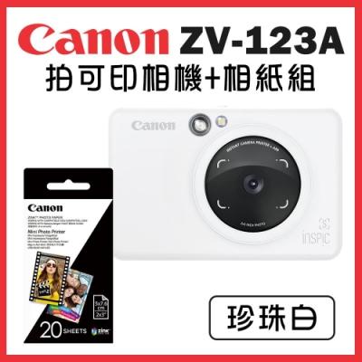 Canon ZV-123A-PW 可連手機即拍即印相印機(珍珠白)+2x3相片紙(1包)