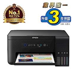 EPSON L4150 Wi-Fi 三合一連續供墨印表機