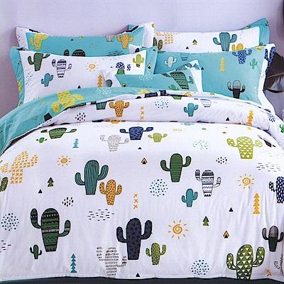 澳洲Simple Living 雙人長纖細棉兩用被床包組-仙人掌(台灣製)