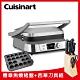 送章魚燒烤盤 Cuisinart 液晶溫控多功能燒烤/煎烤器/帕尼尼/章魚燒機 GR-5NTW product thumbnail 2