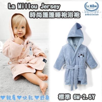 La Millou 篷篷嬰兒兒童睡袍浴袍_標準6M-2.5Y-頑皮搗蛋魚(蒙地卡羅藍)