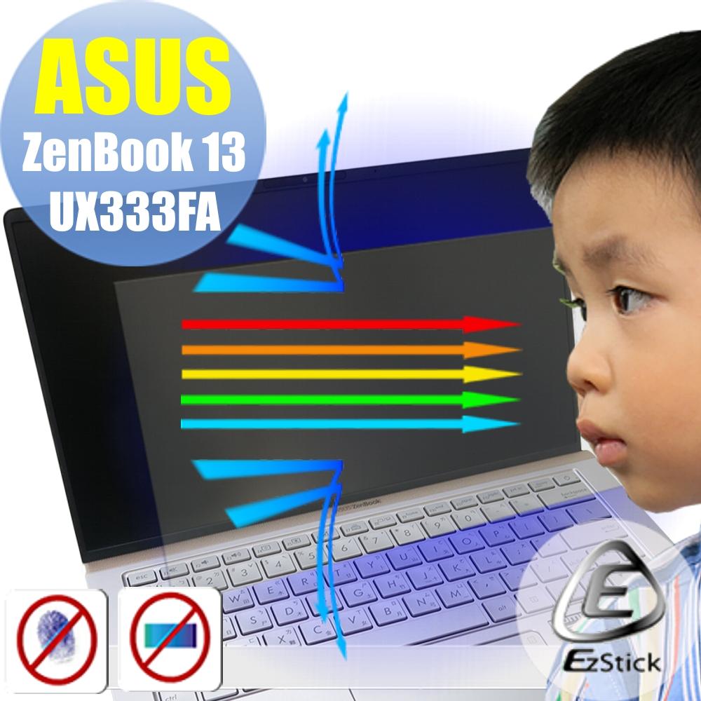 EZstick ASUS UX333 UX333FA 防藍光螢幕貼