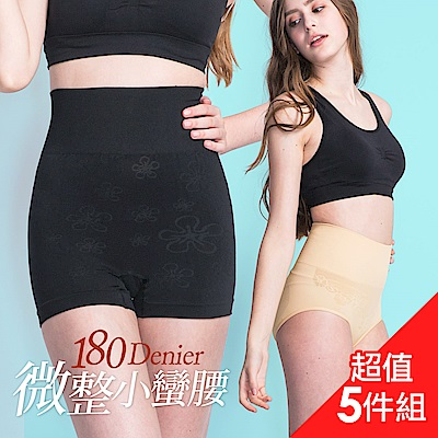 180D高腰塑內褲5件組▶可當內褲直接穿修飾腰間肉肉