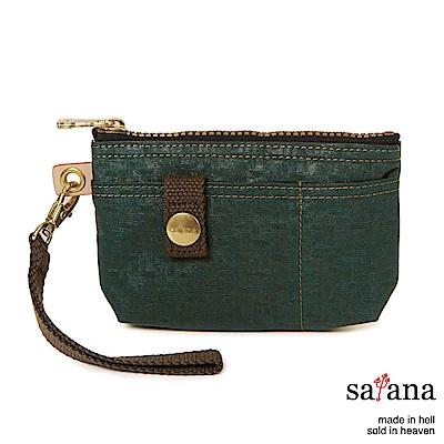 satana - Soldier 實用拉鍊化妝包/零錢包 - 森林綠