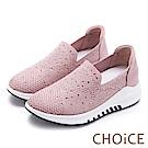 CHOiCE 華麗運動風 水鑽布面厚底休閒鞋-粉紅