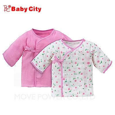 【任選】娃娃城BabyCity-超柔紗布肚衣-粉(二入)