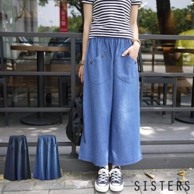 韓製輕單寧貓咪口袋牛仔寬褲裙 SISTERS