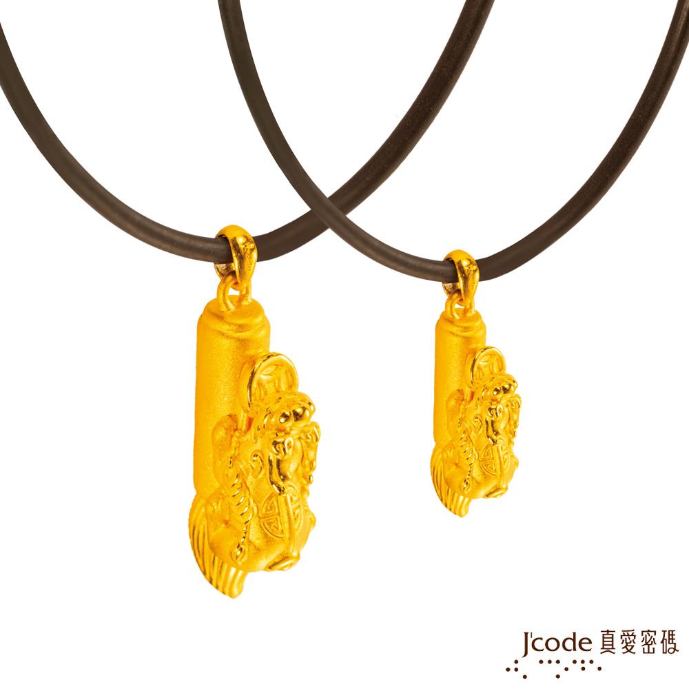 J'code真愛密碼 大筆進財貔貅成對黃金墜子-立體硬金款 送項鍊