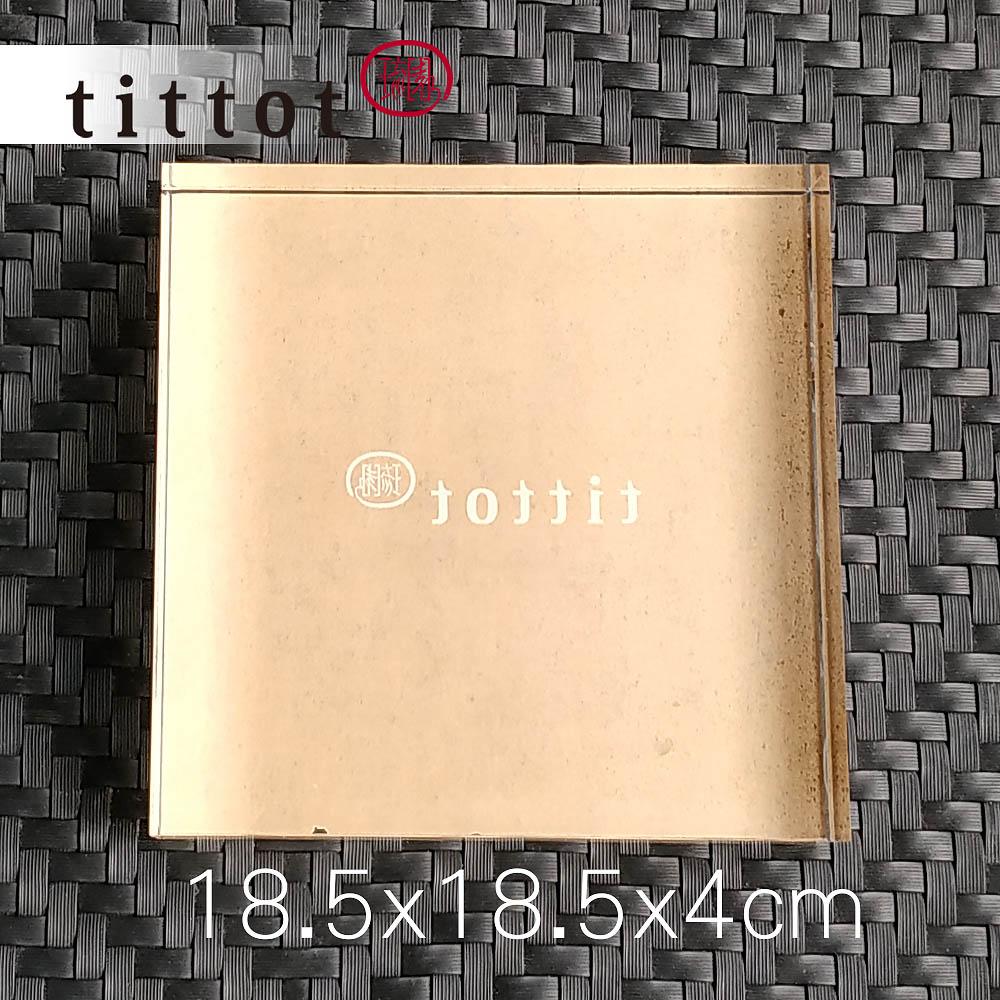 琉園tittot 壓克力底座 18.5x18.5x4cm 大方