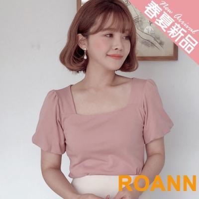 純色方領泡泡袖短款T恤 (共二色)-ROANN