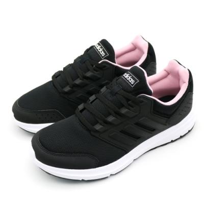 ADIDAS GALAXY 4 女 黑 慢跑鞋