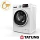 [館長推薦] TATUNG大同 12KG 變頻溫水洗脫烘滾筒洗衣機 TAW-R120DA product thumbnail 1