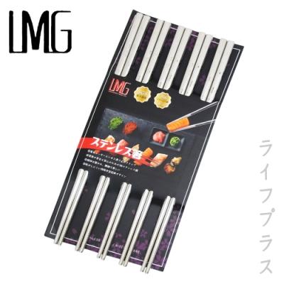 經典花樣防滑316不鏽鋼筷(5雙入)-櫻花/富士山 X2組