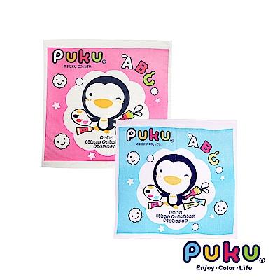 【PUKU】四方浴巾