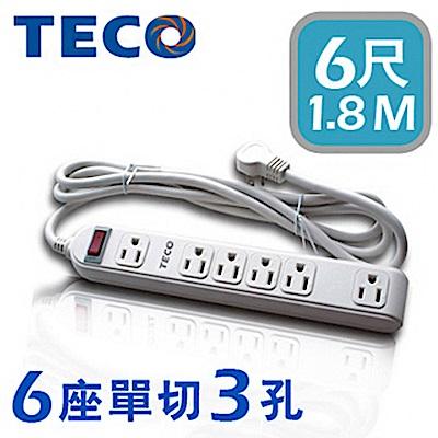東元 TECO 6座單切3孔延長線1.8m(6尺)(XYFWL16R6)