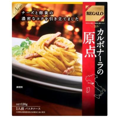 日本製粉 原點-培根蛋汁義麵醬(120g)
