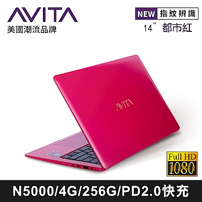 AVITA LIBER 14吋筆電 IntelN5000/4G/256GB SSD 都市紅