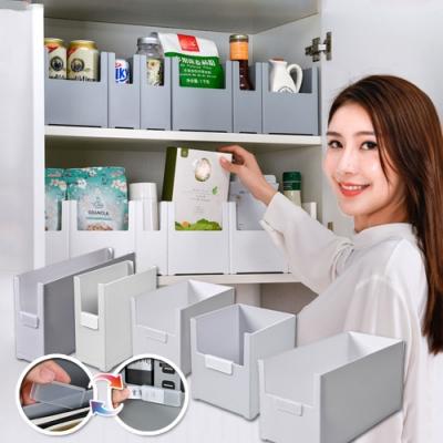 櫥櫃系統文件雜物收納盒-窄版L號(二入組)