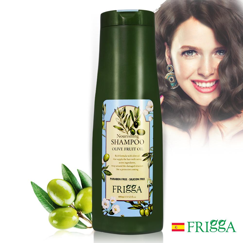 芙莉嘉Frigga 橄欖滋養洗髮精400ML