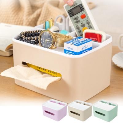 日創優品 創意多功能收納面紙盒/衛生紙盒/紙巾盒