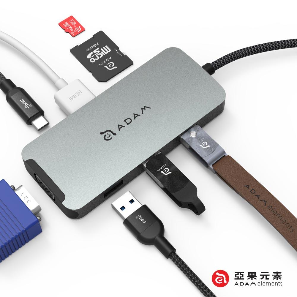 亞果元素 CASA HUB A08 100W USB-C八合一多功能集線器