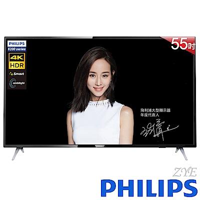 [無卡分期-12期]PHILIPS飛利浦55吋4K聯網液晶顯示器+視訊盒55PUH6233 @ Y!購物