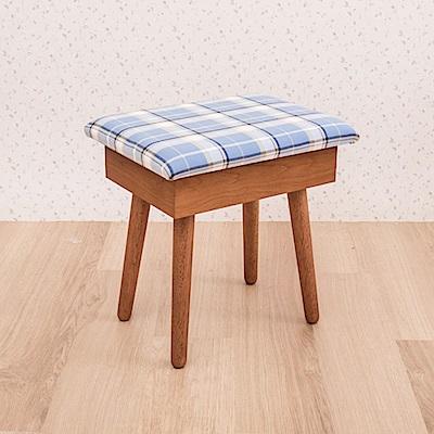 AS-傑斯掀蓋化妝椅-41x31x41cm