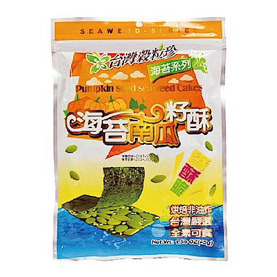 穀粒珍‧海苔南瓜籽酥(40g/包,共兩包)