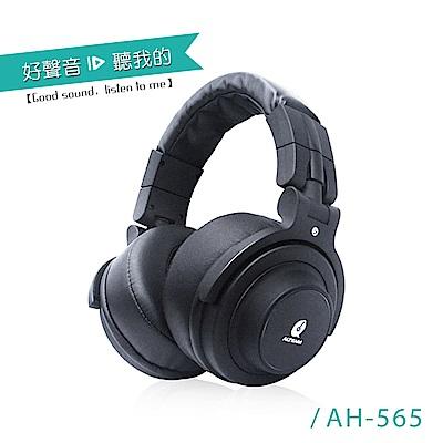ALTEAM我聽 AH-565耳罩式耳機