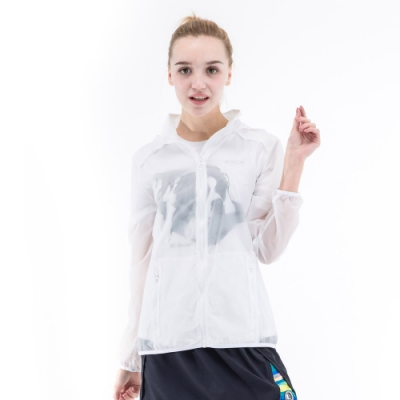 【St. Bonalt 聖伯納】女款單色超輕透防曬外套 (8029-白色) 抗UV 防曬 防風 防潑水 輕薄 透氣