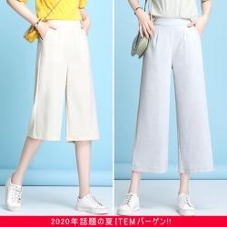 初色  簡約純色休閒寬褲-共2款-(M-2XL可選)