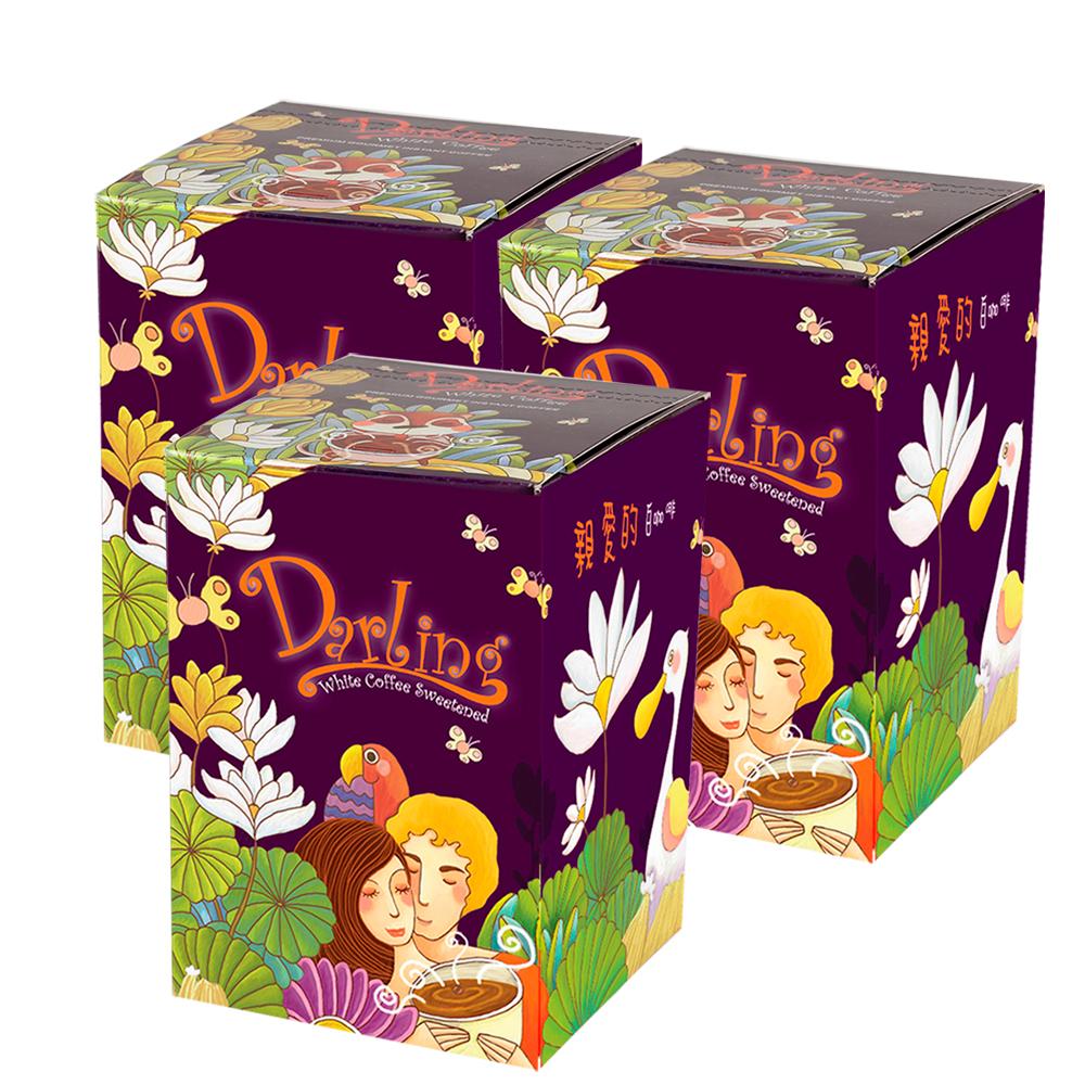 親愛的 白咖啡(20包x3盒)-贈馬克杯