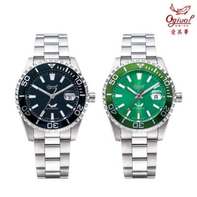 【Ogival 愛其華】悍將水鬼潛水自動機械錶-40mm(3385AGS)