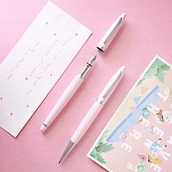 ARTEX life開心鋼筆+原子筆 雙筆豪華組-棉花糖