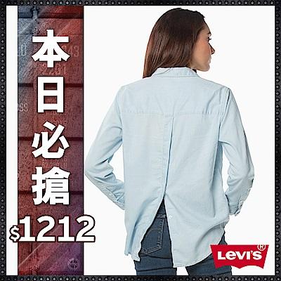 Levis 女款 牛仔襯衫TENCEL 天然木漿纖維 背後開岔