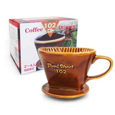寶馬牌 陶瓷咖啡濾器2~4人×2入