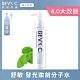 BEVY C. 光透幻白妝前保濕化妝水 180mL(加量版) product thumbnail 1