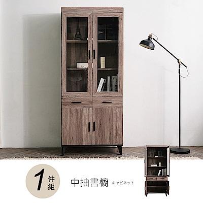 時尚屋 克里斯木心板2.7尺中抽書櫥 寬80.8x深39.8x高194.5cm