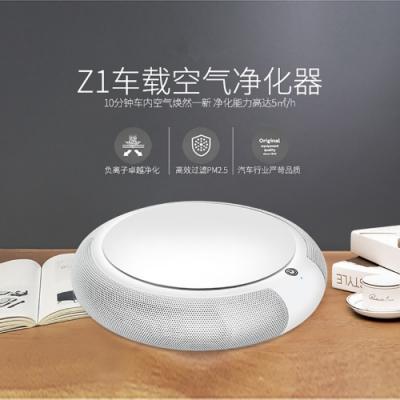 【X-BIKE 晨昌】桌上/車用空氣清淨機 HEPA活性碳負離子空氣淨化/去異味 USB款 XEG-GK303