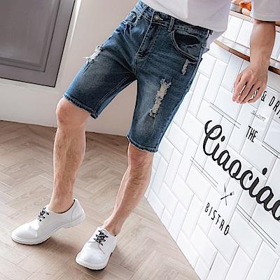 水洗刷破彈力牛仔短褲/五分褲-OB大尺碼