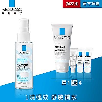 理膚寶水 多容安8效舒敏保濕噴霧100ml(安心水精華) 舒緩彈潤5件獨家組 舒敏保濕